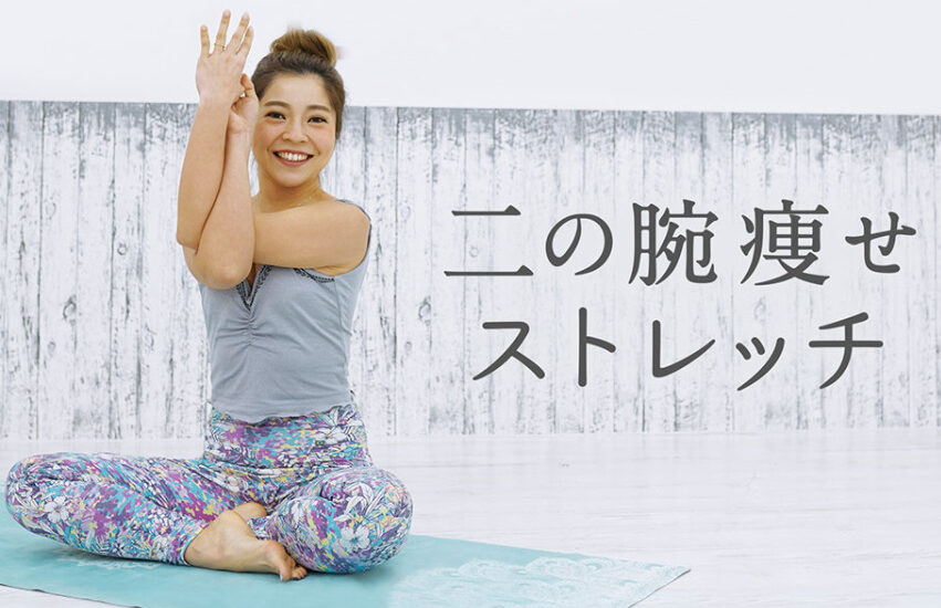 SOERU(ソエル)ビデオレッスン